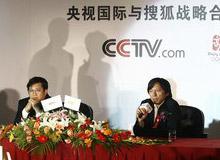 汪文斌与张朝阳答记者问