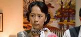 电视剧《王贵与安娜》