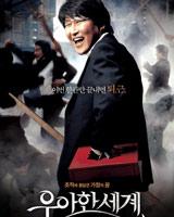 第12届釜山电影节
