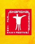 上海电影节,高清图