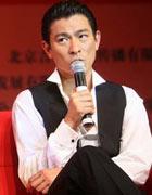 刘德华新专辑北京发布会
