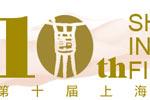 第十届上海电影节