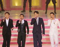 庆祝香港回归十周年 四大天王同台献唱