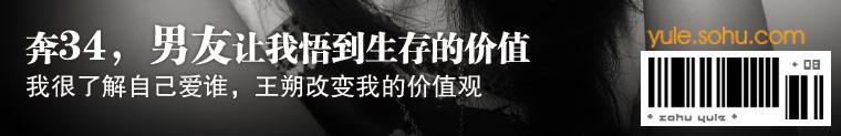徐静蕾,先锋人物,搜狐娱乐先锋人物
