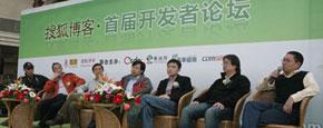 搜狐博客开放平台