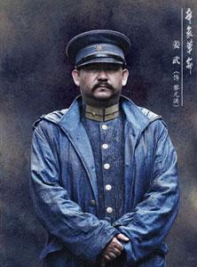 辛亥革命人物海报