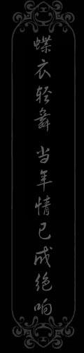 张国荣,逝世,四周年,纪念