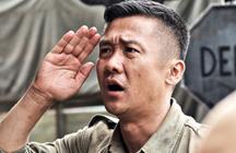 《中国远征军》剧照欣赏