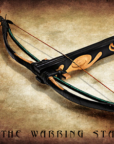 《战国》雕花弩弓