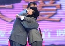 陶晶莹和陈凯歌拥抱